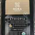 Coffee & Tea : Ethiopia Kossa Geshe